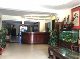 Hotel photo: Khách sạn Minh Tâm