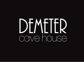 A picture of the hotel: Demeter Cave House