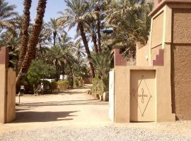 Hotel photo: Camping auberge palmeraie d'amezrou