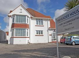 Hotel Photo: Treveader House