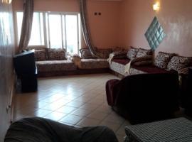 Hotelfotos: Résidence El massira El khadra