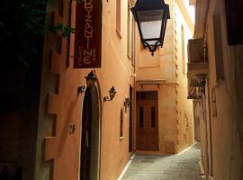 Хотел снимка: Hotel Byzantine