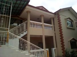 Hotel photo: UREG HOUSE