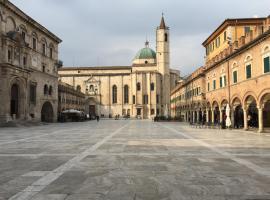Hình ảnh khách sạn: Via Appia Nuova