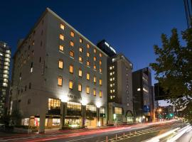 Фотографія готелю: Ark Hotel Hiroshimaeki Minami