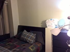 Hotel photo: Cozy, high-rise room, stunning