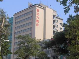 Hotel photo: Emperor Hotel