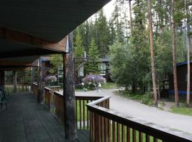 Hotel near 캐나다