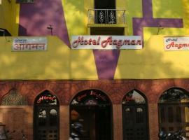 Hotel fotoğraf: Hotel Aagman