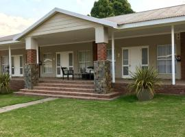 Hotel photo: Anathi Hotel