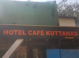 Photo de l'hôtel: CAFE KURDISTAN DORMITORY