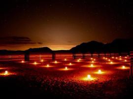 Hotel photo: Wadi Rum Desert Shine