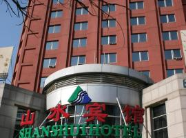 Hotel photo: Beijing Shanshui Hotel