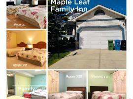 מלון צילום: Maple Leaf Family Inn