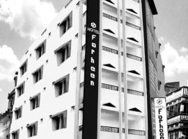 Hotel near Ναγκπούρ