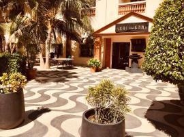 Hình ảnh khách sạn: Le Lodge des Almadies