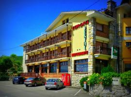 Hotel photo: Hostal Europa