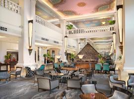 Hotel photo: Anantara Siam Bangkok Hotel