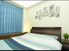 Hotel photo: 台北*中山区**寧夏夜市*駅徒歩5分