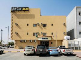 Ξενοδοχείο φωτογραφία: Asoul Furnitured Units #6
