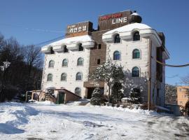 Hotel near Keszong