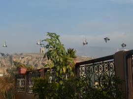Hotel photo: Dar Naima