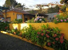 Hotel near ラ・パルマ島
