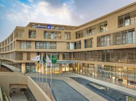 Hotel photo: Radisson Blu Hotel & Residence, Riyadh Diplomatic Quarter