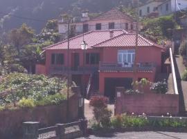 Hotel near Região Autónoma da Madeira