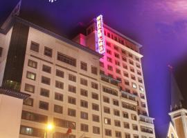 A picture of the hotel: Jinyuan Jinling Plaza Xuzhou