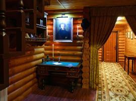 Hotel Photo: Pushkinsky Dvorik