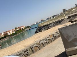 Hotel fotoğraf: شاليه أبحر اللؤلؤة
