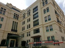 Hotel fotoğraf: شارع المدينة المنورة