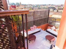 Hotel photo: Riad Al Ralia
