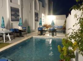 Hotel photo: DAR ALFARAH