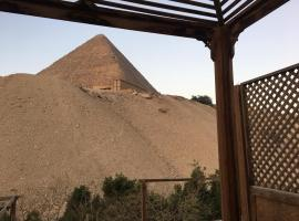 Hotelfotos: The great pyramid view