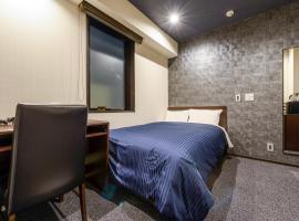 Hotel photo: Hotel Livemax Asakusabashi-Ekimae