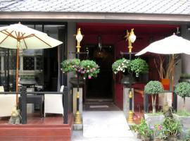 Hotel photo: Baipho Lifestyle