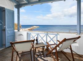 Hotel foto: The Beach House