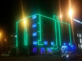 Foto di Hotel: Al Eairy Apartments - Al Qunfudhah 1