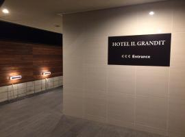 Hotel Photo: HOTEL IL GRANDIT