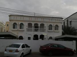 Hình ảnh khách sạn: Unique hostel