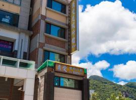 Hotel photo: Ding-Ai lnn