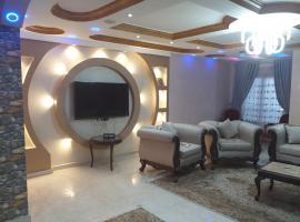 Hotel photo: جامعة الدول العربية