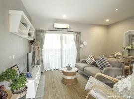 Hotel photo: The Title Residencies Naiyang By Trips Phuket