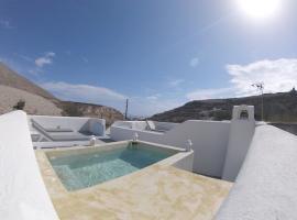 מלון צילום: Katsinaros Villagers Houses VOS