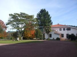 Hotel fotoğraf: HOSPEDERÍA SAN JOSÉ