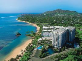 A picture of the hotel: The Kahala Hotel and Resort