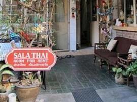 Hotel photo: Salathai Daily Mansion