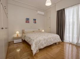 Hotel photo: Cozy Apartment,close to Acropolis (No2)
